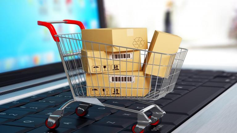 [Como se tornar um profissional em e-commerce]